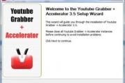 Youtube accelerator как удалить без лишних проблем…