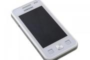 Неприятная блокировка телефона самсунг как снять