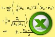 Как ввести формулу в excel разными способами?