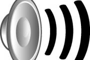 Как включить звук в компьютере?