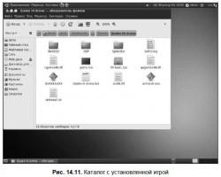 14.2. Установка Wine в Ubuntu