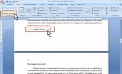 Осваиваем Office: как в ворде сделать разрыв страницы?