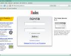 Как восстановить пароль в яндекс почте?