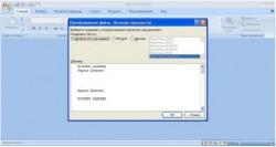 Как включить вебкамеру на ноутбуке Асер?
