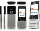 Для чего нужна прошивка телефона и какие преимущества она дает?