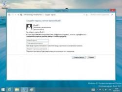 Как поставить пароль на компьютер Windows?
