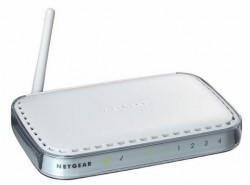 Как выбрать wifi роутер для дома?