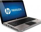 Как включить вебкамеру на ноутбуке HP?