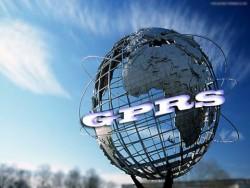 GPRS — что это такое?