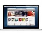 Как авторизовать комьютер в iTunes?