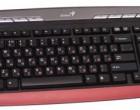 Выделение текста с помощью клавиатуры